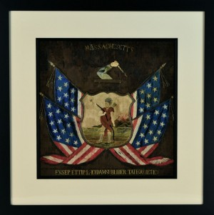 MASSACHUSETTS STATE SEAL ANTIQUE IMAGE